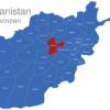 Map Afghanistan Provinzen Bamyan