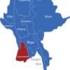 Map Burma Myanmar Regionen Ayeyarwady