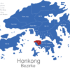 Map Honkong Bezirke Central_Western_1_