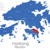 Map Honkong Bezirke Eastern