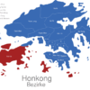 Map Honkong Bezirke Islands