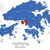 Map Honkong Bezirke Kwai_Tsing
