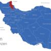 Map Iran Provinzen Ardabil
