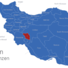 Map Iran Provinzen Chaharmahal_and_Bakhtiari