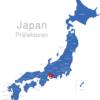 Map Japan Präfekturen Aichi