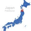 Map Japan Präfekturen Aomori