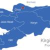 Map Kirgisistan Provinzen Bishkek