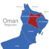 Map Oman Provinzen Ad_Dakhiliyah