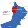 Map Oman Provinzen Ad_Dhahirah