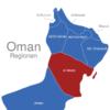 Map Oman Provinzen Al_Wusta