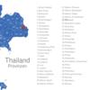 Map Thailand Provinzen Amnat_Charoen