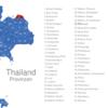 Map Thailand Provinzen Bueng_Kan