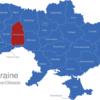 Map Ukraine Bezirke Oblaste Chmelnyzkyj