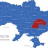 Map Ukraine Bezirke Oblaste Dnipropetrowsk