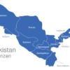 Map Uzbekistan Provinzen Fergana